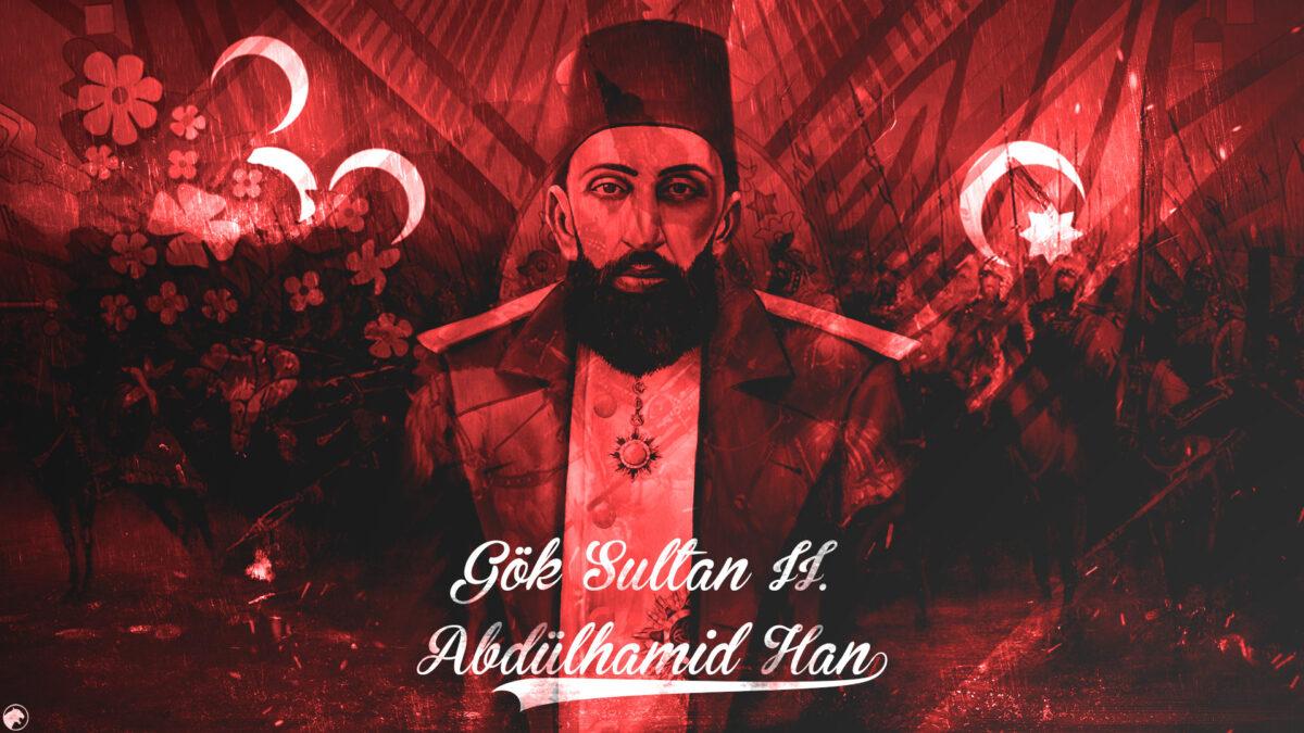 Abdülhamid Han'ın az bilinen eserleri